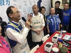 韓國瑜盼行政院科委會 超過3000人表達意見 列入討論