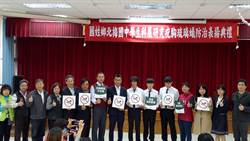 科展研究防治疣胸琉璃蟻奪冠  農委會表揚北梅國中學生