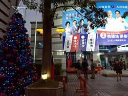 獨家》幸福感vs亡國感 藍首辦聖誕活動 韓國瑜明天點燈