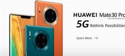 搶華為生意 三星拿下加拿大4G5G通信設備大單