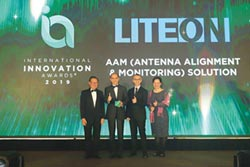光寶科技榮獲國際創新獎