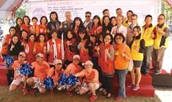 美好社會福利基金會 辦公益園遊會