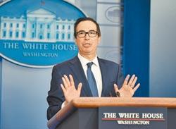 中美第二階段協議 將分步驟進行