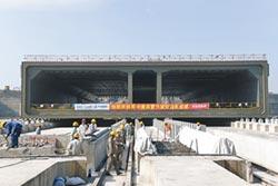 6萬噸巨無霸 澆築完成 成功縱移