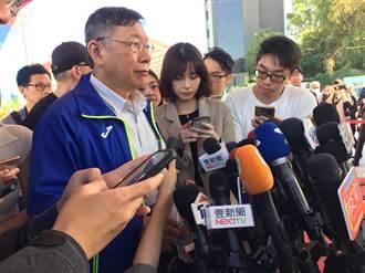 波特王遭下架 柯文哲:不會讓台灣更靠近大陸