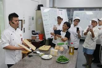 弘光科大邀世界麵包大師授課 掀報名潮