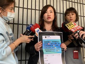 韓辦發言人王淺秋再赴刑大提告  不實傳播可處5年以下徒刑