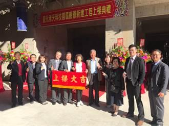 盛元裕股份有限公司林隆元董事長(左五)與安信建經張峰...
