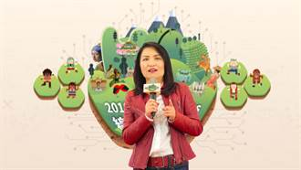 提升全民美學素養  2019廣達藝術電競大賽冠軍出爐