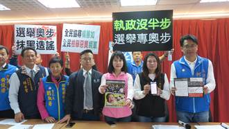 「台灣囝仔宣達團」周末彰化發文宣 綠聲援藍控黑函