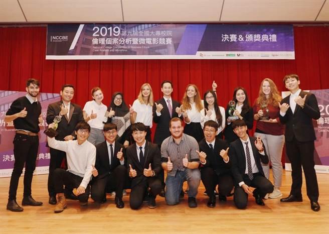 清華大學主辦第九屆全國大專校院倫理個案分析暨微電影競賽