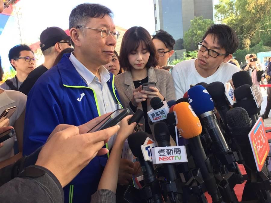 台北市長柯文哲16日出席台北生技園區開工動土。(張立勳攝)