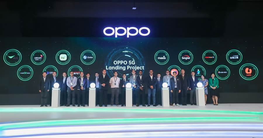 「OPPO 亞太戰略發表會」今日(16)於吉隆坡舉辦,OPPO攜手15家來自亞太各市場之電信商夥伴加入「OPPO 5G登陸行動」一同加速推動在亞太地區的5G商用導入。(OPPO提供/黃慧雯台北傳真)
