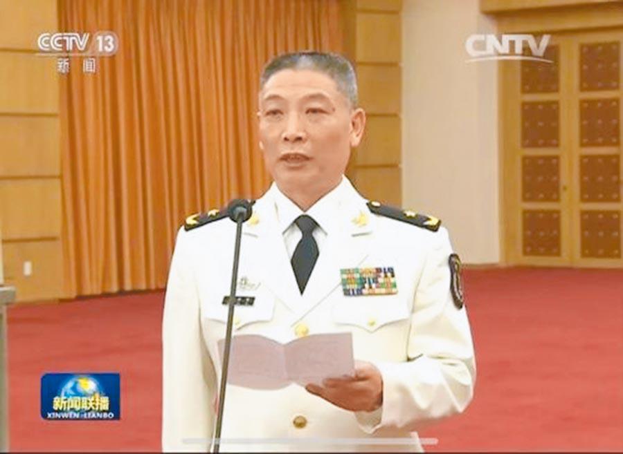 袁華智少將晉升中將。(取自央視)