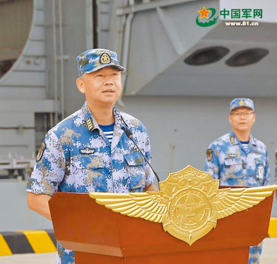 遼寧艦艦長劉喆。(取自中國軍網)