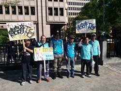 赴內政部抗議選舉不公平 一邊一國要求陳宗彥下台