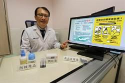 亞大醫旅遊醫學門診 出國健康不擔心