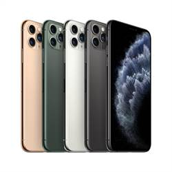 遠傳加碼 買iPhone 11 Pro系列送AirPods 2