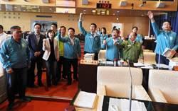台中市議會預算三讀  綠抗議藍暴力