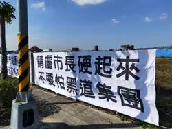 盧秀燕明就職周年 單元五地主要來抗議