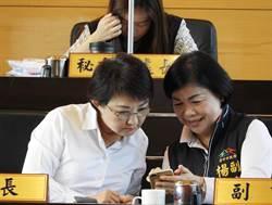 楊瓊瓔以市民福祉為依歸:會好好加油