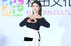 陳美鳳23年前清涼寫真被挖出 「G奶塞不進小可愛」網友都瘋了!