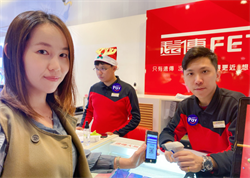 HAPPY GO Pay遠東飯店與遠傳電信也能用囉