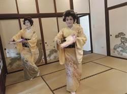 淡水日本警官宿舍即起開放!日本舞老師拉開序幕