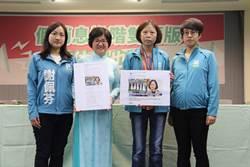 民進黨:假消息進階雙語版 新住民也受害