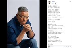 蕭景田臉書談韓國瑜 一句話曝選情