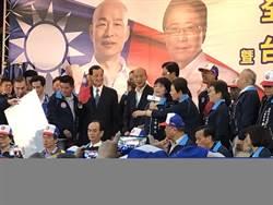 韓國瑜宣布侯彩鳳任競總副總幹事 吳敦義嗆下架「衰尾查某」蔡英文