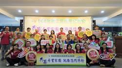 台南市勞工局成果發表 職災修繕滿百戶真感心