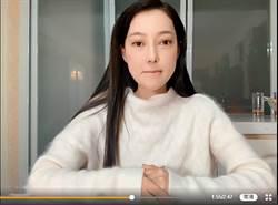炫富女郭美美變臉錄道歉片 看過去賭博性交易新聞吐內心話