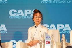 捷航空創辦人阮世芳邵 入圍全球最具有影響力百大女性