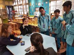 中和高中與澳洲昆士蘭跨國STEAM課程國際交流