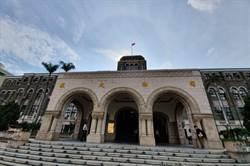 司法變革 商業事件審理法完成立法