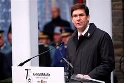 劍指北京  美防長稱將減阿富汗駐軍調至印太