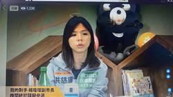 楊瓊瓔辭副市長 洪慈庸:回天乏術、為時已晚