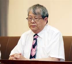 陳師孟約詢法官 網友竟說:司法獨立是錯的