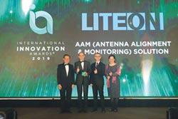 光寶科技轉型有成 勇奪國際創新獎