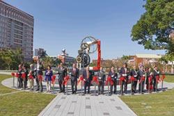 天圓地方 古機械公共藝術啟用