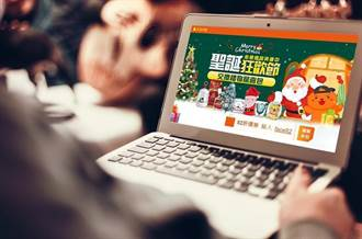 聖誕買氣升!生活市集聖誕相關商品本月成長逾2倍