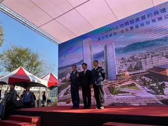 台北雙子星簽約 許崑泰:讓全世界看到台灣的驕傲!