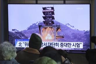 北韓不安分…陸俄仍向聯合國提案解除制裁