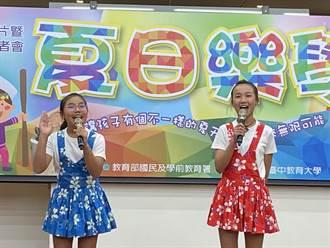 「夏日樂學」學本土語及在地文化 今年參加學生創新高