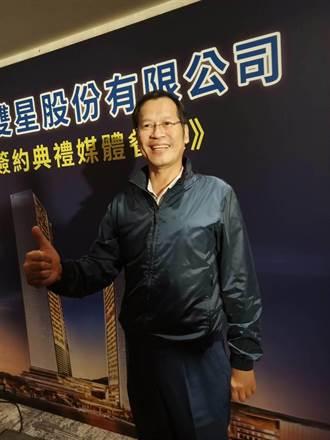 《產業》許崑泰:台北雙子星畢生最重要代表作,估投資第10年開始獲利