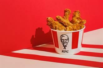 肯德基歡慶「國際炸雞日」!5大超狂優惠 一塊炸雞不用35元
