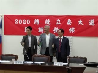 謝明輝:動態民調韓國瑜勝過蔡英文