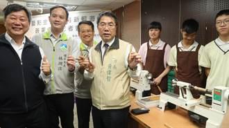 技藝點金石 台南跨領域合作助學生職業試探