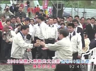 國產署明將開挖的砂石場   陳水扁及陳哲男都曾到場